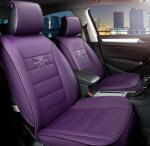mẫu áo bọc ghế xe ô tô màu tím huyền bí lich lãm